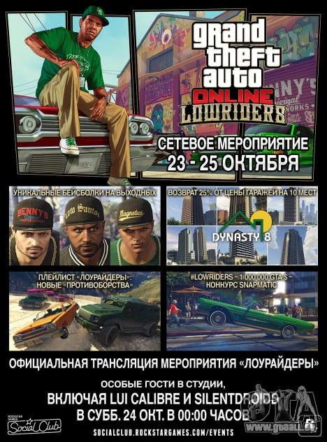 Lowrider GTA Online Event-Wochenende