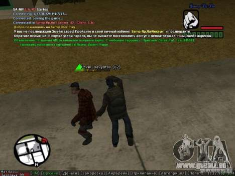 m0d S0beit 4.3.0.0 Full rus für GTA San Andreas siebten Screenshot