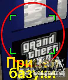 New Hud für GTA San Andreas her Screenshot