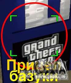 New Hud pour GTA San Andreas quatrième écran
