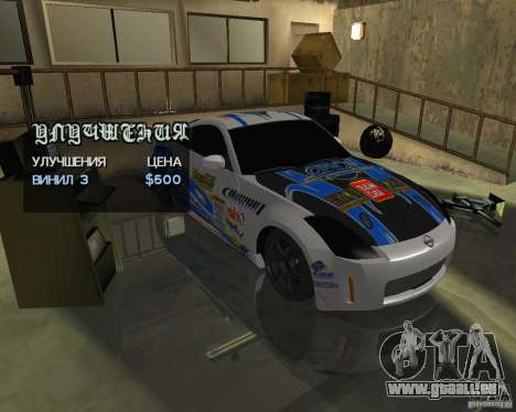 Nissan 350Z Tunable pour GTA San Andreas vue arrière