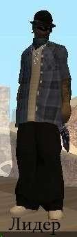 Peaux de Los Surenos 13 pour GTA San Andreas sixième écran