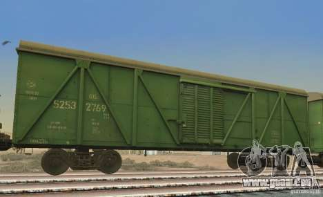 Mod de chemin de fer pour GTA San Andreas sixième écran