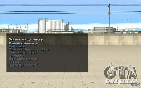 Les caractéristiques du jeu pour GTA San Andreas troisième écran