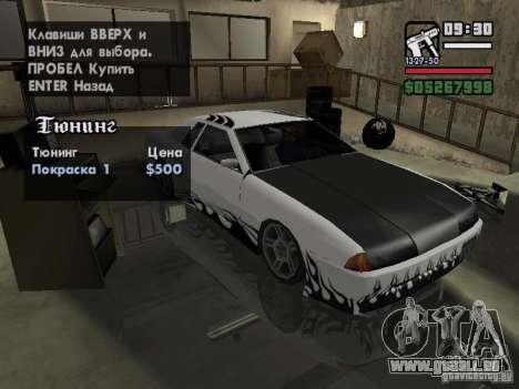 Ultra Elegy v1.0 für GTA San Andreas Rückansicht