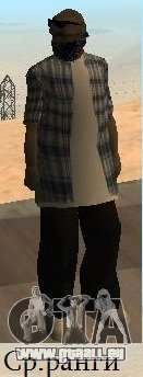 Peaux de Los Surenos 13 pour GTA San Andreas quatrième écran