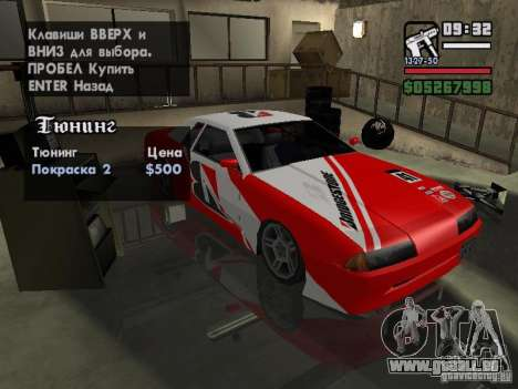 Ultra Elegy v1.0 für GTA San Andreas Innenansicht