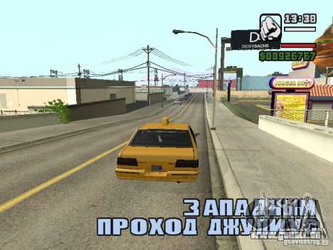 Real-time für GTA San Andreas her Screenshot
