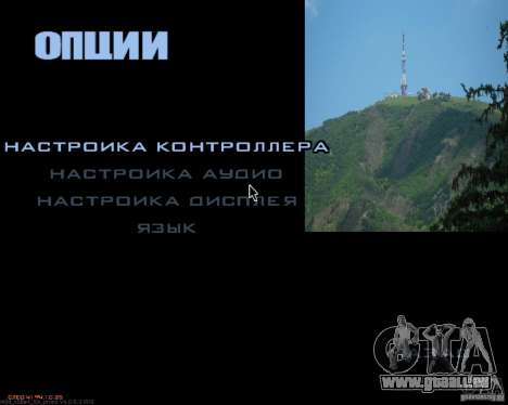 Écrans de chargement Piatigorsk pour GTA San Andreas cinquième écran