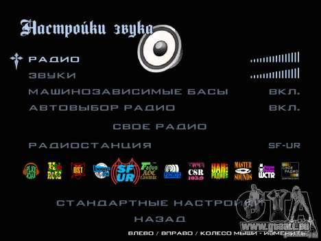 Nouvelles images dans le menu pour GTA San Andreas quatrième écran