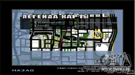 Achat de base propre pour GTA San Andreas sixième écran
