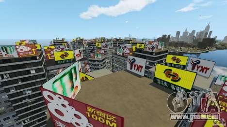 Tokyo Freeway für GTA 4 dritte Screenshot