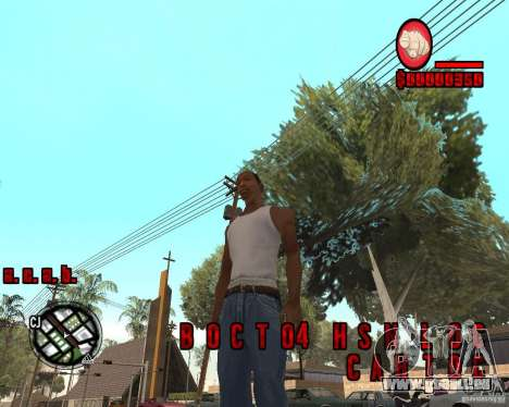 HUD by Russkiy pour GTA San Andreas