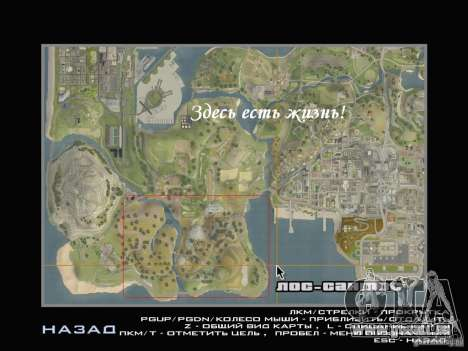 Wild Life Mod 0.1b pour GTA San Andreas onzième écran