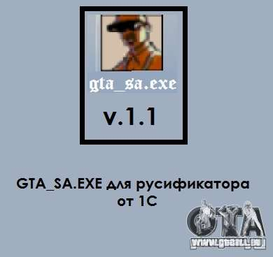 gta_sa.exe v.1.1 pour GTA San Andreas
