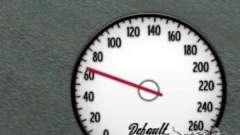 Compteur de vitesse IV (1 de la peau)