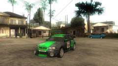 Rover MG ZR EX258