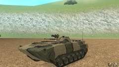 BMP-1 Camo