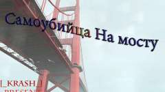 Un attentat-Suicide sur le pont