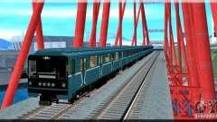 Nouveau Signal de Train
