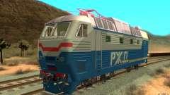 Lokomotiv-Tschs7-082