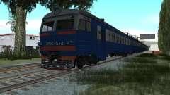 Er9m-576
