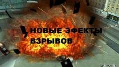 Nouveaux effets d'explosions