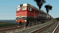 2te116u-0040 RZD