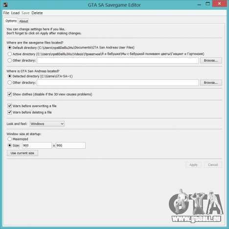 Savegame Editor v3.2 für GTA San Andreas dritten Screenshot