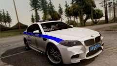 BMW M5 F10 BUREAU INTÉRIEUR