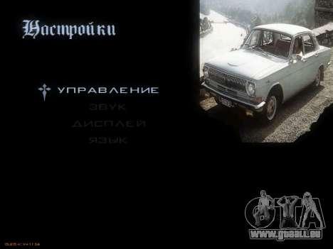 Menü sowjetischen Autos für GTA San Andreas zweiten Screenshot