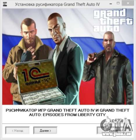 Crack für GTA 4 Dampf für GTA 4