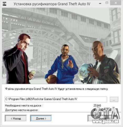 Crack für GTA 4 Dampf für GTA 4 weiter Screenshot