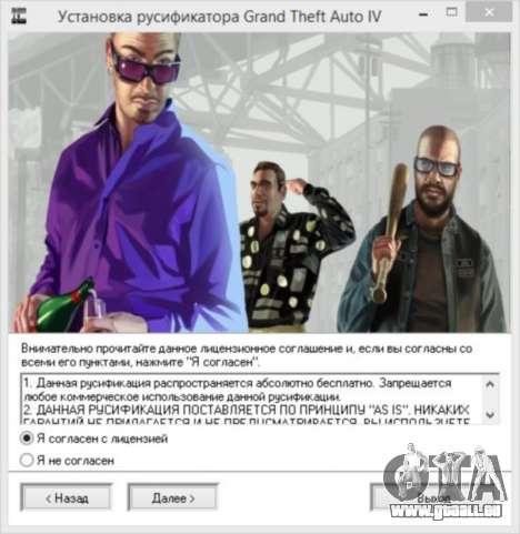 Crack für GTA 4 Dampf für GTA 4 dritte Screenshot