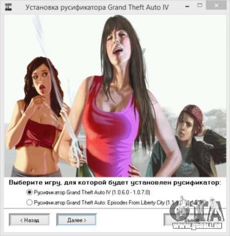 Crack für GTA 4 Dampf für GTA 4 Sekunden Bildschirm