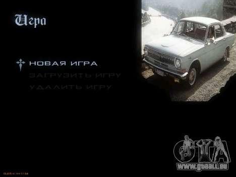 Menü sowjetischen Autos für GTA San Andreas her Screenshot