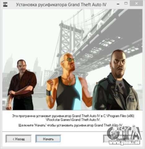 Crack für GTA 4 Dampf für GTA 4 fünften Screenshot