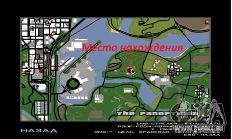 Neue Häuser im Panoptikum für GTA San Andreas sechsten Screenshot