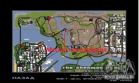 Nouveau barrage Sherman pour GTA San Andreas quatrième écran