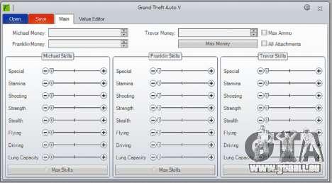 GTA 5 Horizon pour XBOX 360
