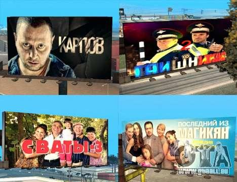 Remplacement de la publicité (bannières) pour GTA San Andreas sixième écran