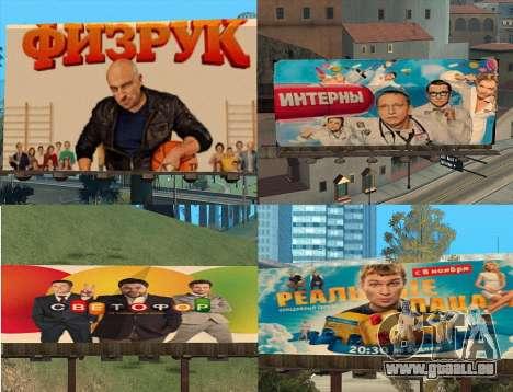 Remplacement de la publicité (bannières) pour GTA San Andreas