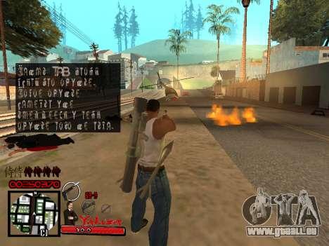 C-HUD Yakuza pour GTA San Andreas sixième écran