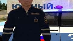 Sergeant DPS