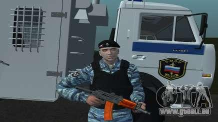 Ein Aufstand Polizist für GTA San Andreas