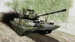 Norinco Type 63