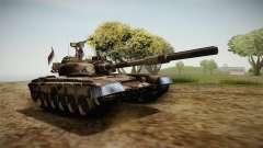 M84 Tank
