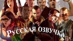 Russische Stimme