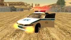 Toyota Mark II [POLICE]